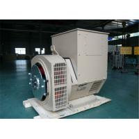 Wholesale 12.5kva Single Phase Brushless AC Generator Alternator For Cummins Generator Set from china suppliers
