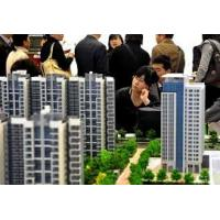 Wholesale Chinese Business Consulting Service Foreigners Buying Property In China from china suppliers