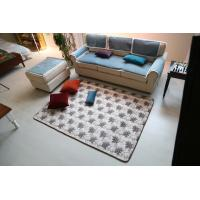 Wholesale High - Elasticity Living Room Products Monochromes Tree Leaf Printed Living Room Mat from china suppliers