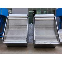Quality CSG model static sieve Wastewater Bar Screen Mechanical Grille Machine Decontamination for sale
