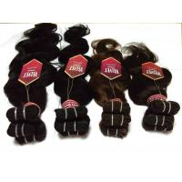 Wholesale Brown Non Remy Human Hair Extensions , Indian Lady Body Wave Hair Weave from china suppliers