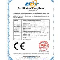 Guangdong HSK Electronics Technology Co. Ltd Certifications