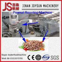Wholesale Gas Heating Nut roaster Peanut Roasting Machine , Gas Peanut Roaster from china suppliers