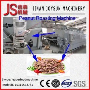 Wholesale Gas Heating Nut roaster Peanut Roasting Machine , Gas Peanut Roaster from china suppliers