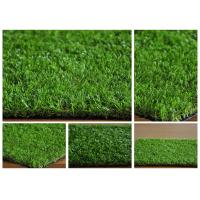 Wholesale Soft Green Imitation Grass / PE Synthetic Artificial Grass For Gardens from china suppliers