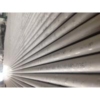 Wholesale ASTM A789 S32760 SUPER DUPLEX STAINLESS STEEL SEAMLESS TUBE from china suppliers