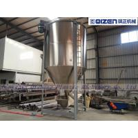 Wholesale Single Screw Vertical Powder Mixer , Chemical Mixing Equipment High Stirring Efficiency from china suppliers
