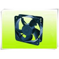 Wholesale DC 24V/48V Axial Cooling Fan with bearing type from china suppliers