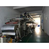 Dongguan Zhongxiang Packing Material Co., Limited