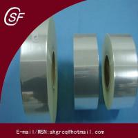 Wholesale Plain BOPP Film from china suppliers