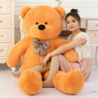 """Wholesale Lovely Big Teddy Bear 160cm 180cm 200 Cm Meet <strong style=""""color:#b82220"""">EN71</strong> ASTM-963 CE Safe Standard from china suppliers"""