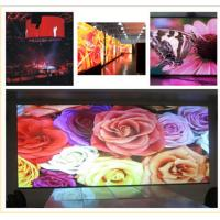 Wholesale High Brightness P16 Outdoor Led Display Panel , Commercial Full Color LED Screen from china suppliers