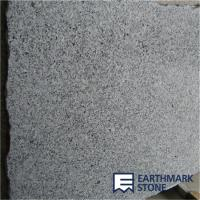 Quality Gris Perla Granite Slab for sale