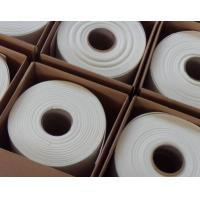 Wholesale Refractory Ceramic Fibre Paper,Ceramic Fibre Paper,Alumimum Silicate Refractory Fibre Paper from china suppliers