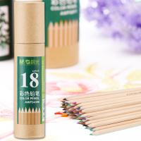 Wholesale Writing Drawing Wooden Pencils / Wood Pencil Colored Sketching With Pencil Box from china suppliers