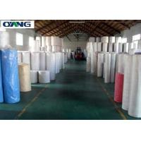 Wholesale Lightweight Polyester Non Woven Fabric For Agriculture / Bag / Car / Garment from china suppliers