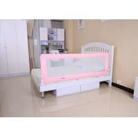 Wholesale Pink Extra Long Adjustable Bed Rails Folded , Embedded Type With Woven Net from china suppliers