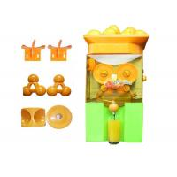 Wholesale Professional Vending Industrial Orange Juice Extractor 304 Staninless Steel from china suppliers
