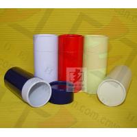 Wholesale Coffee Cardboard Food Containers , Round Tube Packaging For Food from china suppliers