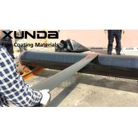 Wholesale Butyl rubber Pipe coating materials , XUNDA T 100 PE inner pipe wrapping tape from china suppliers