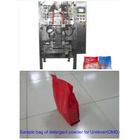 Wholesale Box-type Bag Making, Filling and Packaging Machine(VFS5000A) from china suppliers