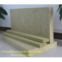 Quality Fireproof rock wool slab for sale