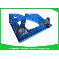 Wholesale Stackable Plastic Moving Dolly Platform Cart Transport Long Service Life from china suppliers