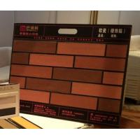 Buy cheap red soft porcelain with the size of 240mm*60mm*1.8-2.5mm decoration materials from wholesalers