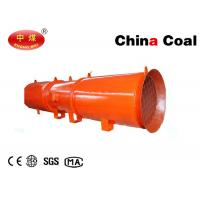 Wholesale Industrial Ventilation Equipment Carpark Ventilation Fan for Tunnel Lengthways from china suppliers