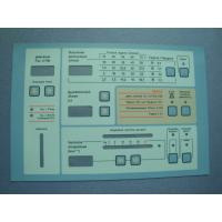 Buy cheap 250V DC Keypads Membrane Switch Panel Dust-proof For Control Board from wholesalers