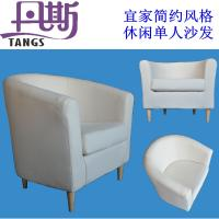 High quality office living room sofa and leather sofa beer for Furniture 80s band