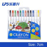 Wholesale OEM / ODM Art Drawing Twist Up Crayons Water Soluble Pastels 3 Years Shelf Life from china suppliers