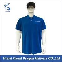 Wholesale 240 Gsm European Size Security Guard T Shirts Embroider Logo 100% Polyester Fabric from china suppliers