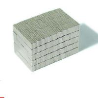 Wholesale super strong magnet from china suppliers