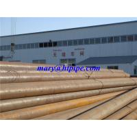 Buy cheap ASTM A312 TP317 welded stainless steel pipe from wholesalers