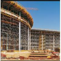 Wholesale Q235 Carbon Steel Slab Formwork Scaffolding System For Roof , Thickness 2.5mm from china suppliers