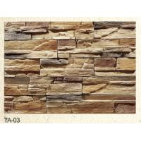 Wholesale 2014 hot sell light weight exterior stone from china suppliers