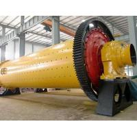 Buy cheap Ball Mill with CE certificate from wholesalers