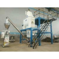 Wholesale Semi-automated Powder Bagging Line from china suppliers