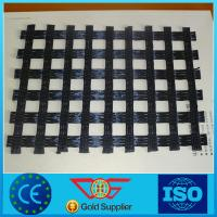 Wholesale 40kn/m polyester geogrid price for road with high strength from china suppliers