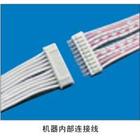 Wholesale Flat Ribbon Wire Harness Cable Assembly Substitute JST XHP 10P Housing from china suppliers