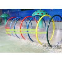Wholesale Hot - Dip Galvanized Water Park Equipment , Water Spray Machine For Playground from china suppliers