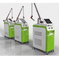 Wholesale 250mJ-1500mj Single Pulse energy tattoo pigment removal machine from china suppliers