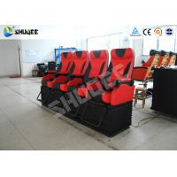Wholesale New Thecnology 4D Movie Cinema PU  Leather  With Footrest  safety belt , Dust cover from china suppliers