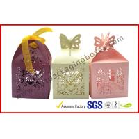 Wholesale 250G Coated Paper Gift Packaging Boxes , Fashion Pink Paper Rigid Gift Boxes With Ribbon from china suppliers