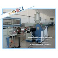 Quality PE - RT Floor Heating Tube Making Machine / Production Line / Extruder Facility for sale