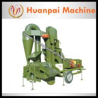 Wholesale Chia seed Cowpea Hot sesame cleaning machine from china suppliers