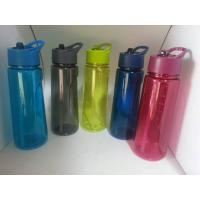 Wholesale 750ml Water Bottle with Straw Lid, Available in Various Colors, Made of Tritan from china suppliers