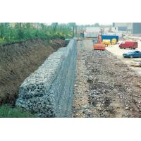 Buy cheap Manufacture Hot-dipped Galvanized Welded Gabion from wholesalers