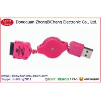 Wholesale Colorful Retractable Usb Connector To AU Charger Cable from china suppliers